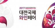 DAEJEON INTERNATIONAL WINE & SPIRITS FAIR- SEPTIEMBRE 2017
