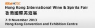 FERIA HONG KONG INTERNATIONAL WINE & SPIRITS FAIR (HKIWSF 2013)
