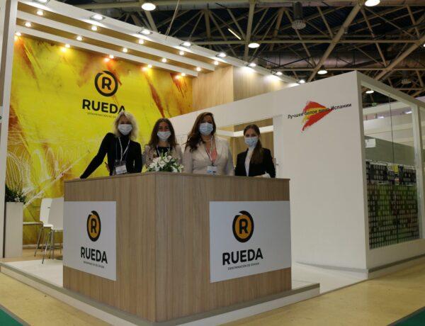 Stand Rueda 1